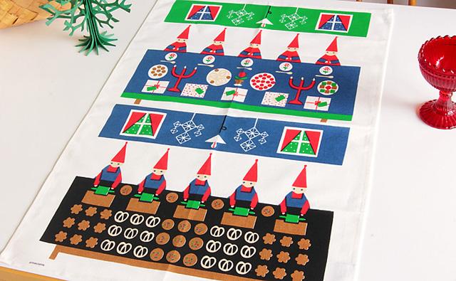 almedahls/アルメダールス/キッチンタオル/クリスマスの準備