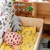 House of Rym/ハウスオブリュム/クッション/Tree(全3種)