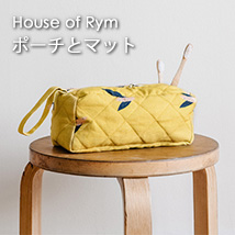 House of Rym/ハウスオブリュム/ポーチ・チェンジングマット