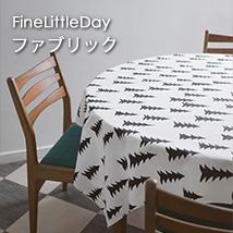 Fine Little Day/ファインリトルデイ