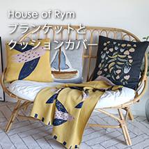 House of Rym/ハウスオブリュム/ブランケット・クッション