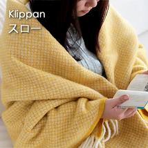 KLIPPAN/クリッパン/スロー
