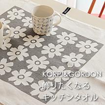 KORPI&GORDON/コルピ&ゴードンのキッチンタオル