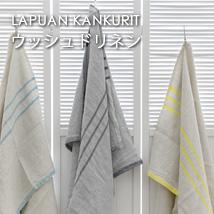 LAPUAN KANKURIT/ラプアンカンクリ/USVA