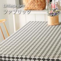 Littlephant/リトルファント/ファブリック・生地