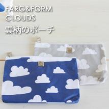 farg&form/フェルグ&フォルムのポーチ