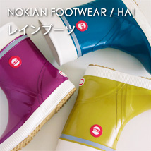 NOKIAN FOOTWEAR/ノキアンフットウェア/HAIレインブーツ