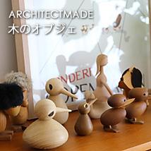 ARCHITECTMADE/アーキテクトメイド