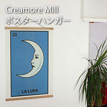 Creamore Mill/ポスターハンガー(全3サイズ)
