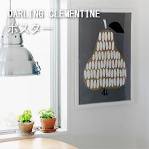 DARLING CLEMENTINE/ダーリン・クレメンタイン/インテリア雑貨/ポスター