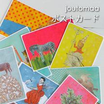 JOUTOMAA/ヨートマのポストカード