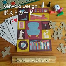 Kehvola Design/ケフボラ・デザイン