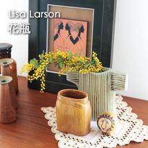 Lisa Larson/リサ・ラーソンの花瓶