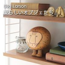 Lisa Larson/リサ・ラーソンのオブジェ