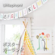 Littlephant/リトルファント/ポスター