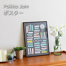 Polkka Jam/�ݥ�å����Υ���ƥꥢ����