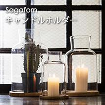 sagaform/サガフォルム/OAK/キャンドルホルダー