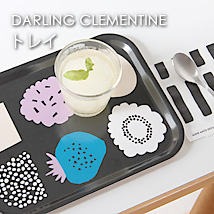 DARLING CLEMENTINE/ダーリン・クレメンタイン/トレイ