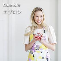 Kauniste/カウニステ/エプロン