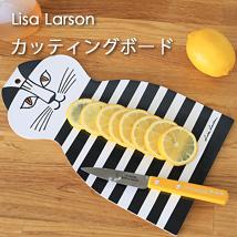 Lisa Larson/リサ・ラーソン/カッティングボード/トロール