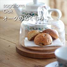 sagaform/サガフォルム/Oak/オークのキッチン雑貨