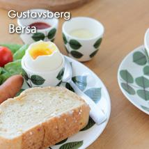 Gustavsberg/グスタフスベリのBersa/ベルサの食器