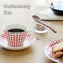 Gustavsberg/グスタフスベリのEVA/エヴァの食器