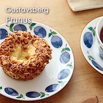 Gustavsberg/グスタフスベリのPRUNUS/プルヌスの食器