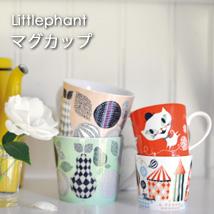 Littlephant/リトルファント/マグカップ
