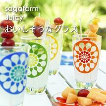 sagaform/サガフォルムのJuicy/ジューシーシリーズの北欧食器