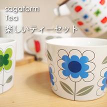 sagaform/サガフォルムのTea/ティーシリーズの北欧食器