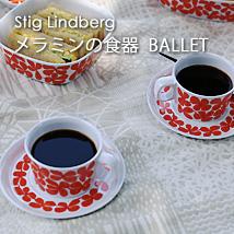 Stig Lindberg/スティグ・リンドベリ > メラミン食器