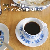 Stig Lindberg/���ƥ��������ɥ٥� > ���ߥ�