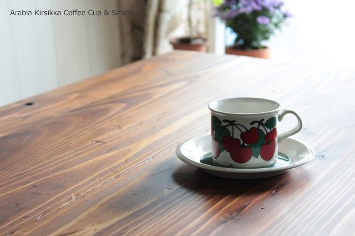 アンティーク北欧食器、Arabia/アラビア/Kirsikka/キルシッカ/コーヒーカップ&ソーサー