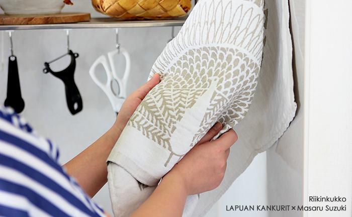 LAPUAN KANKURIT/ラプアンカンクリ/ウォッシュドリネンタオル/RIIKINKUKKO/リネン
