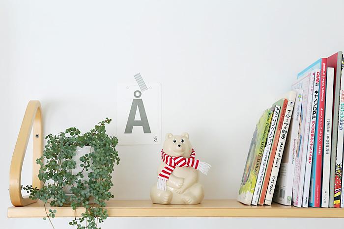 白くま貯金箱(秋冬限定 白×赤マフラー付き)