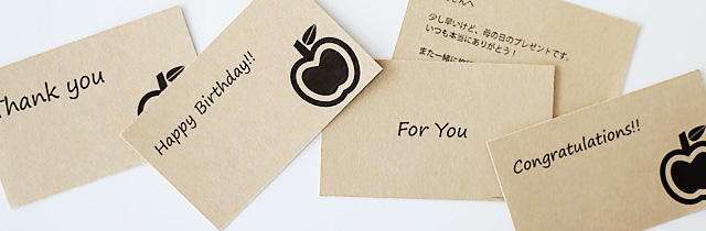 無料のメッセージカード