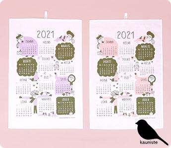 Kauniste/カウニステ/2021年カレンダーキッチンタオル