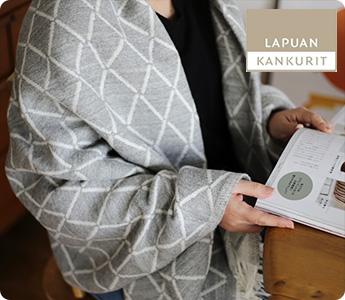 LAPUAN KANKURIT/ラプアンカンクリ/スローブランケット/ESKIMO(全4色)