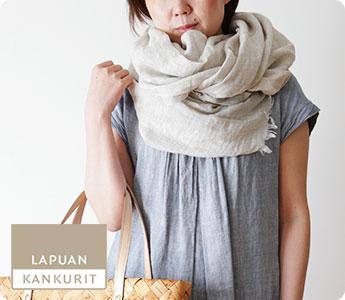 LAPUAN KANKURIT/ラプアンカンクリ/ウォッシュドリネンスカーフ/HALAUS(全6色)