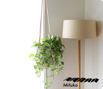 Mifuko/Kiondoサイザルバスケット