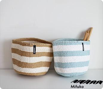 Mifuko/Kiondoバスケット