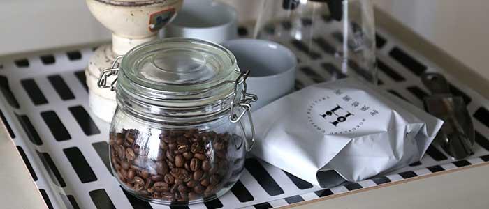 COMFOTA x 北摂焙煎所 オリジナルコーヒー