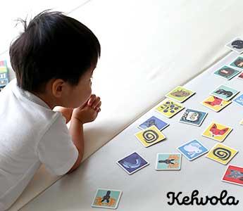 Kehvola Design/ケフボラ・デザイン/メモリーゲーム