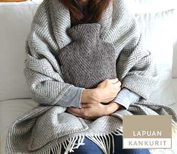 LAPUAN KANKURIT/ラプアンカンクリ/湯たんぽ