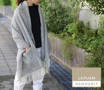 LAPUAN KANKURIT/ラプアンカンクリ/ショール/MARIA(全5色)