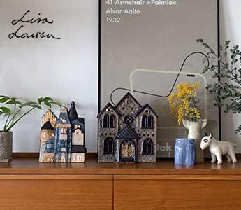 Lisa Larson/リサ・ラーソン/ニューハウス NEW HOUSE