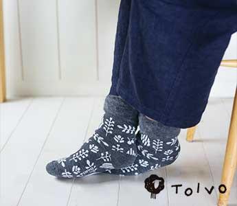 TOIVO(トイボ)のもこもこソックス